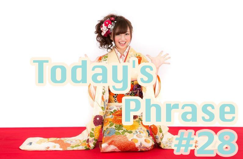todays-japanese-phrase-28-learn-japanese-online-how-to-speak-japanese-language-for-beginners-basic-study-in-japan