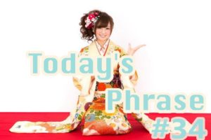 todays-japanese-phrase-34-learn-japanese-online-how-to-speak-japanese-language-for-beginners-basic-study-in-japan