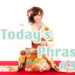 todays-japanese-phrase-36-learn-japanese-online-how-to-speak-japanese-language-for-beginners-basic-study-in-japan