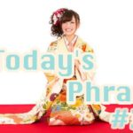 todays-japanese-phrase-39-learn-japanese-online-how-to-speak-japanese-language-for-beginners-basic-study-in-japan