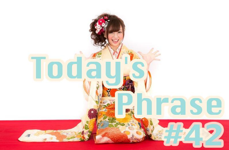todays-japanese-phrase-42-learn-japanese-online-how-to-speak-japanese-language-for-beginners-basic-study-in-japan