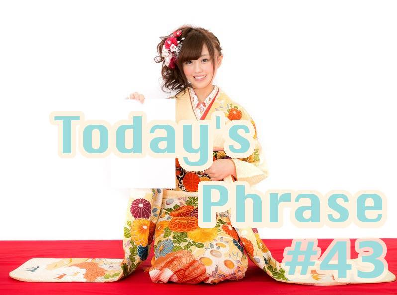 todays-japanese-phrase-43-learn-japanese-online-how-to-speak-japanese-language-for-beginners-basic-study-in-japan
