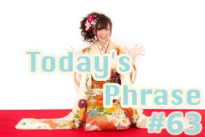 todays-japanese-phrase-63-learn-japanese-online-how-to-speak-japanese-language-for-beginners-basic-study-in-japan