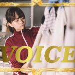 1211-want-to-easily-use-the-word-of-seikatsu-now-you-can