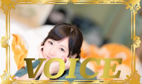 122-voice-50-japanese-interjections-you-should-use-part4
