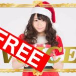 1223-free-voice-how-to-say-merry-christmas-in-japanese-