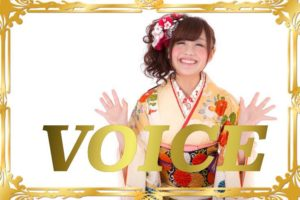 1229-16-ways-to-celebrate-the-new-year-in-japanese