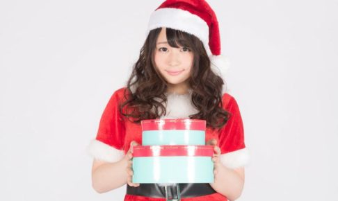 how-to-say-merry-christmas-in-japanese-learn-japanese-online-how-to-speak-japanese-language-for-beginners-basic-study-in-japan