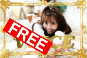 113-50-free-voice-japanese-interjections-you-should-use-part1