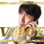 119-voice-50-japanese-interjections-you-should-use-part3