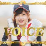 voice-otsukare-vs-otsukaresama-vs-otsukaresamadeshita