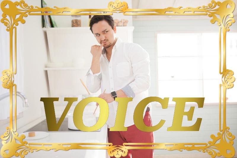 voice-shikata-vs-tsukurikata