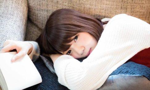 wazawaza-vs-sekkaku-learn-japanese-online-how-to-speak-japanese-language-for-beginners-basic-study-in-japan