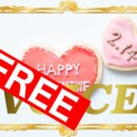 212-free-voice-8-ways-to-confess-your-love-this-valentines-day