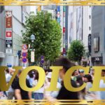 227-whats-the-difference-urusai-yakamashii-souzoushii-and-sawagashii