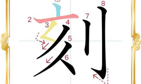 kanji-n3-japanese-0291