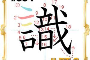 kanji-n3-japanese-0554