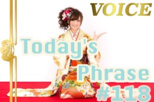 voice-todays-japanese-phrase-118-learn-japanese-online-how-to-speak-japanese-language-for-beginners-basic-study-in-japan
