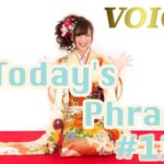 voice-todays-japanese-phrase-126-learn-japanese-online-how-to-speak-japanese-language-for-beginners-basic-study-in-japan
