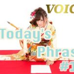 voice-todays-japanese-phrase-17-learn-japanese-online-how-to-speak-japanese-language-for-beginners-basic-study-in-japan