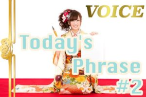 voice-todays-japanese-phrase-2-learn-japanese-online-how-to-speak-japanese-language-for-beginners-basic-study-in-japan