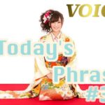 voice-todays-japanese-phrase-33-learn-japanese-online-how-to-speak-japanese-language-for-beginners-basic-study-in-japan