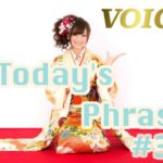 voice-todays-japanese-phrase-34-learn-japanese-online-how-to-speak-japanese-language-for-beginners-basic-study-in-japan