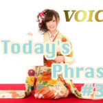 voice-todays-japanese-phrase-36-learn-japanese-online-how-to-speak-japanese-language-for-beginners-basic-study-in-japan