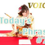 voice-todays-japanese-phrase-73-learn-japanese-online-how-to-speak-japanese-language-for-beginners-basic-study-in-japan