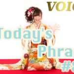voice-todays-japanese-phrase-84-learn-japanese-online-how-to-speak-japanese-language-for-beginners-basic-study-in-japan