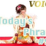 voice-todays-japanese-phrase-91-learn-japanese-online-how-to-speak-japanese-language-for-beginners-basic-study-in-japan