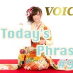 voice-todays-japanese-phrase-99-learn-japanese-online-how-to-speak-japanese-language-for-beginners-basic-study-in-japan
