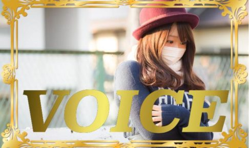 voice-commonly-confused-words-zotto-and-zokuzoku-you-need-learn-japanese-online-how-to-speak-japanese-language-for-beginners-basic-study-in-japan