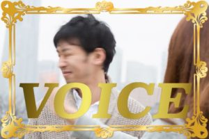 voice-did-you-know-the-9-meanings-of-tataku-in-japanese-learn-japanese-online-how-to-speak-japanese-language-for-beginners-basic-study-in-japan