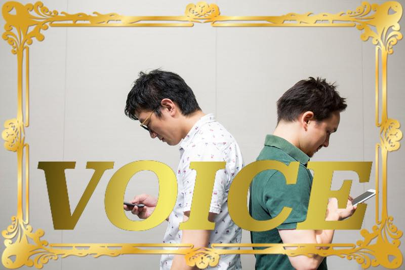 voice-difference-between-chokusetsu-jikani-and-tadachini-youd-be-using-learn-japanese-online-how-to-speak-japanese-language-for-beginners-basic-study-in-japan