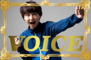 voice-heres-the-perfect-ways-to-figure-out-tassei-and-seika-learn-japanese-online-how-to-speak-japanese-language-for-beginners-basic-study-in-japan-