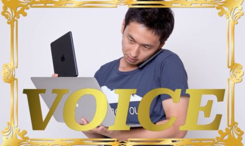 voice-isogashii-and-tabou-which-is-much-busier-youd-be-using-learn-japanese-online-how-to-speak-japanese-language-for-beginners-basic-study-in-japan