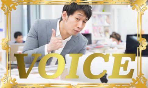 voice-stop-daitai-is-not-the-same-as-taitei-how-to-figure-learn-japanese-online-how-to-speak-japanese-language-for-beginners-basic-study-in-japan
