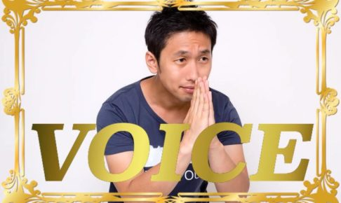voice-tanomi-and-tayori-they-are-the-absolute-difference-learn-japanese-online-how-to-speak-japanese-language-for-beginners-basic-study-in-japan
