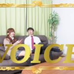 voice-tazuneru-sounds-the-same-as-tazuneru-they-are-different-learn-japanese-online-how-to-speak-japanese-language-for-beginners-basic-study-in-japan