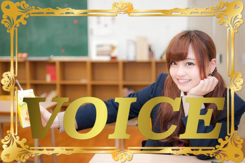 voice-the-difference-between-kara-node-and-tame-youd-use-learn-japanese-online-how-to-speak-japanese-language-for-beginners-basic-study-in-japan