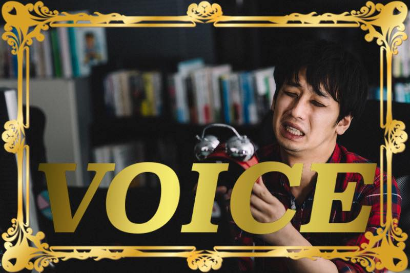 voice-why-havent-you-been-using-tatsu-while-talking-learn-japanese-online-how-to-speak-japanese-language-for-beginners-basic-study-in-japan