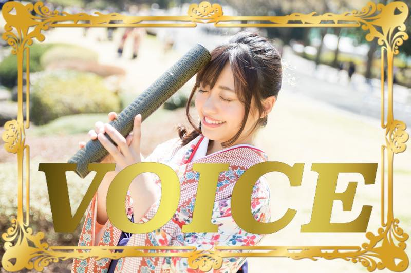 voice-38-faculty-of-department-in-japanese-collage-language-for-beginners-basic-study-in-japan