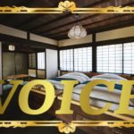 voice-what-is-difference-between-ie-uchi-and-otaku-learn-japanese-online-how-to-speak-japanese-language-for-beginners-basic-study-in-japan