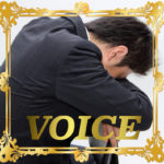 424-voice-never-worried-about-using-kuyokuyo-again