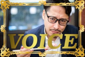 voice-16-examples-of-taberuto-eat-youd-be-using-learn-japanese-online-how-to-speak-japanese-language-for-beginners-basic-study-in-japan