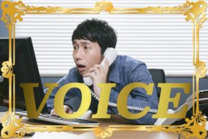 voice-how-to-use-the-absolute-difference-tantou-and-tannin-learn-japanese-online-how-to-speak-japanese-language-for-beginners-basic-study-in-japan