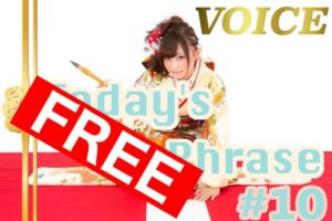 voice-todays-japanese-phrase-10-learn-japanese-online-how-to-speak-japanese-language-for-beginners-basic-study-in-japan