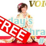 voice-todays-japanese-phrase-25-learn-japanese-online-how-to-speak-japanese-language-for-beginners-basic-study-in-japan