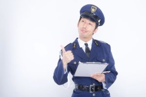 chii-tachiba-and-ichi-dont-get-confused-about-these-learn-japanese-online-how-to-speak-japanese-language-for-beginners-basic-study-in-japan